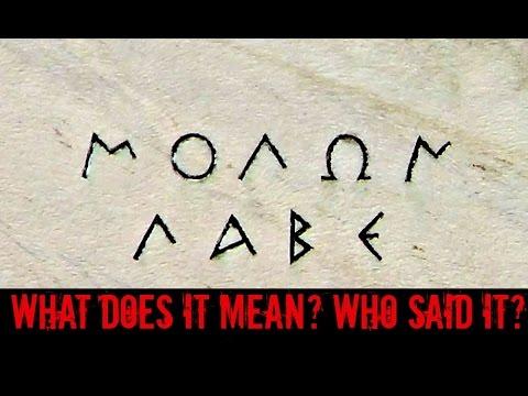 helmint latin jelentése