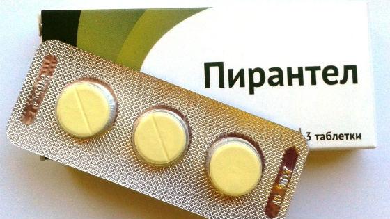 Enterobiosis tabletták mi ez